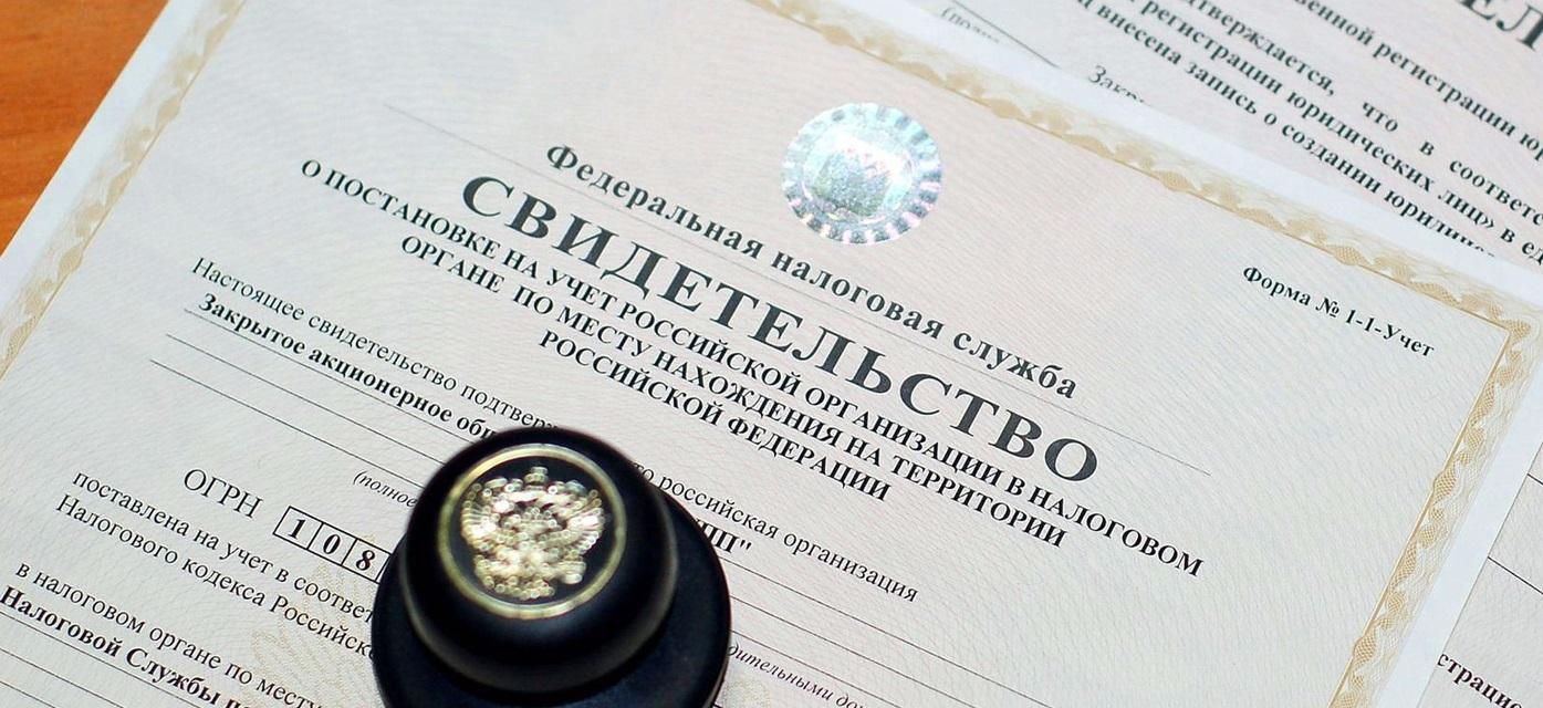 Регистрация ооо и как не быть обманутым договор учреждения при регистрации ооо